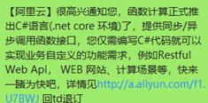 The .NET Core era arrived