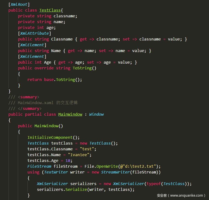XmlSerializer Deserialization Vulnerability