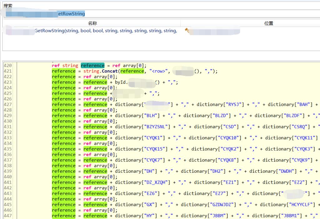 CPU 100% .NET performance analysis